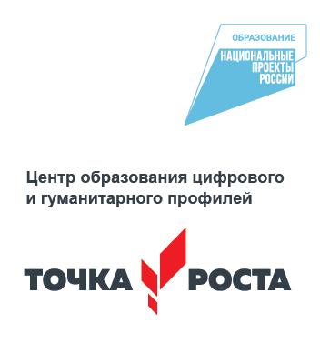 https://shalya90.uralschool.ru/upload/scshalya90_new/images/big/00/3e/003ef4cf80f6a3a8c5963b77326d7f48.png