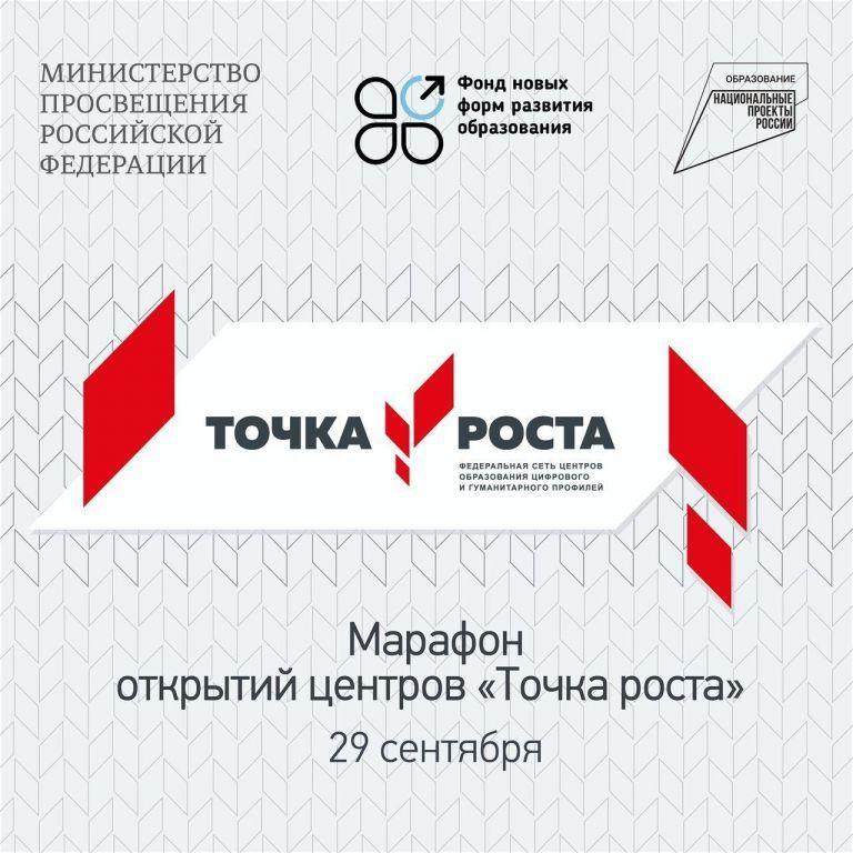 https://shalya90.uralschool.ru/upload/scshalya90_new/images/big/ce/d2/ced26e6a31467111c555854a18c47da4.jpg